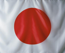 Sbírka na pomoc Japonsku
