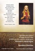 Recitační úspěchy Katky Špundové